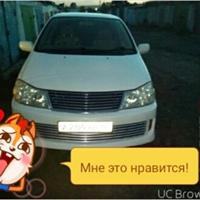 Фотография анкеты Николая Нелюбова ВКонтакте
