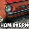 Марк Поисковой