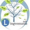 Лингвовести: языки и лингвистика
