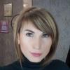 Ксения Абрамовская