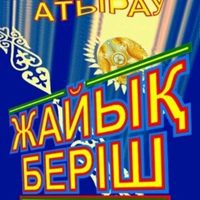 Фотография профиля Гульфины Дюсегалиевой ВКонтакте