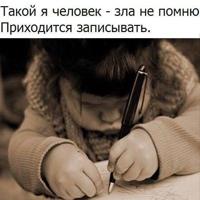 Фотография страницы Инги Потаповой ВКонтакте