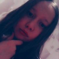 Личная фотография Кати Губкиной