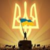Вільна Україна