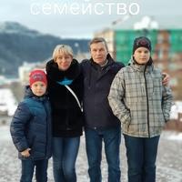 Личная фотография Валентина Лаврентьева