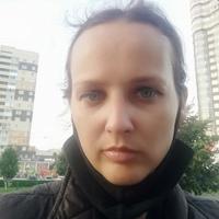 Личная фотография Наталии Окиловой-Горзиной