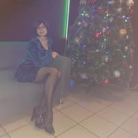 Фотография профиля Елены Баулиной ВКонтакте