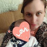 Фотография страницы Марии Лукашевой ВКонтакте
