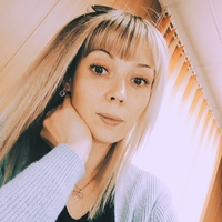Фотография Екатерины Окишевой ВКонтакте