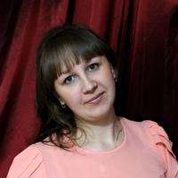 Фотография страницы Натальи Потеминой ВКонтакте