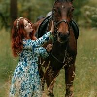 Фото Дины Филоновой