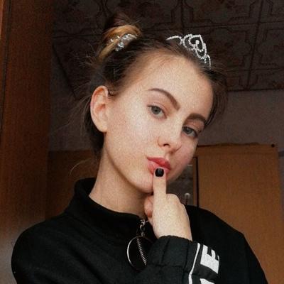 Снежана Максимова, Миллерово