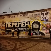 Личная фотография Александра Петрова