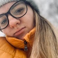 Личная фотография Маши Митрофановой