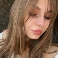 Личная фотография Татьяны Смирновой