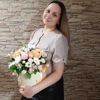 ОльгаСалмина