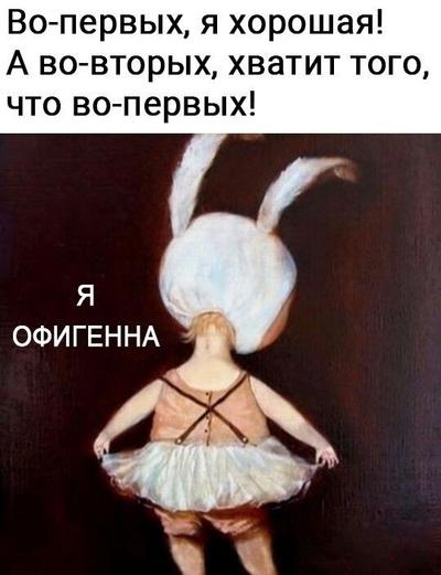 Маруся Марусина, Казань