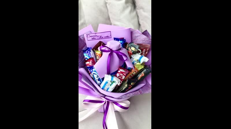 Комплимент из сладостей для близкого человека 600₽