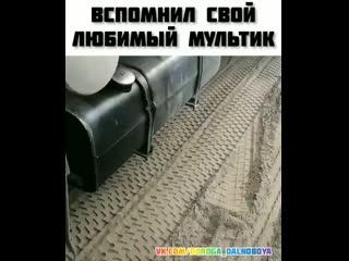 Кто-то пересмотрел мультик))