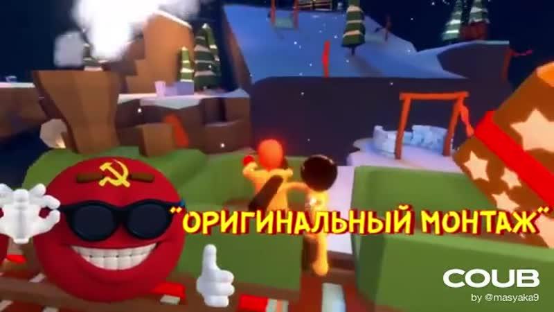 ПАРАВОЗИК ТОМАС