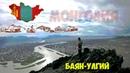 7 SALEMALEM - Монголия, Баян-Улгий, Қойдың етінен қазы. Апаттар