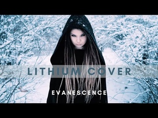 Evanescence Lithium Vocal cover