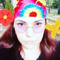 Анжела Садыкова