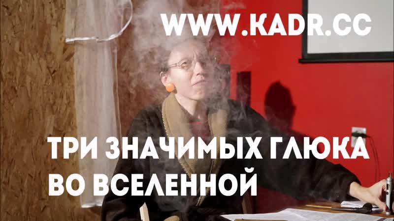 Новая сцена 2. Белгород