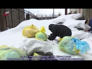 ЖЕСТЬ В ПТЗ   Медицинские отходы сваливают в черте города Петрозаводска