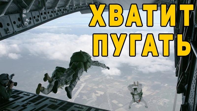 Операция Великобритании по устрашению России насмешила британцев