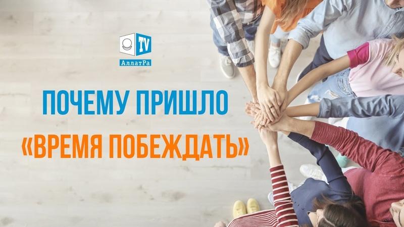 АЛЛАТРА ТВ на молодежном фестивале по поддержке волонтерства Ленинградской области Время побеждать