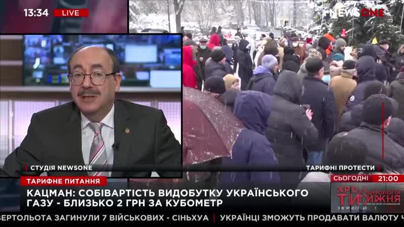 Кацман себестоимость добычи украинского газа 2 гривны за кубометр