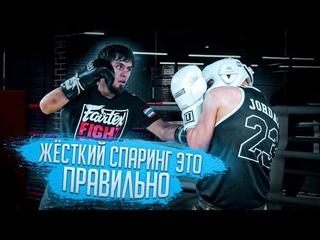 Жесткий СПАРРИНГ это правильно / Эти ОШИБКИ блокируют рост БОКСЕРА / Эльмар Гусейнов техника бокса