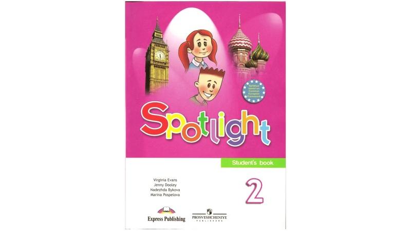 Spotlight 2 Student's book Class CDs Английский в фокусе 2 класс все аудио к упражнениям