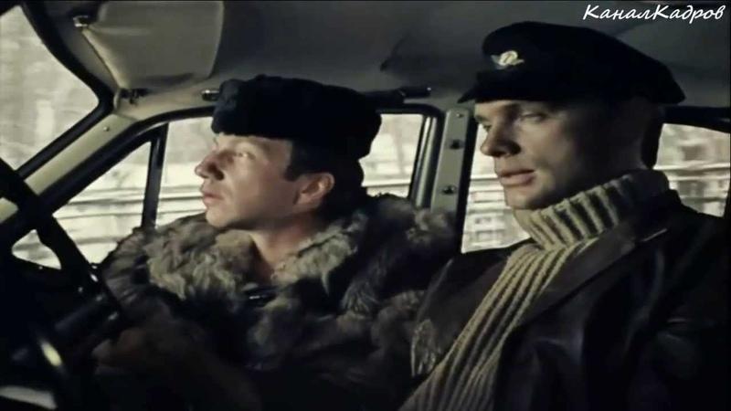 ГАЗ 24 01 Волга такси из к ф Джентльмены удачи 1971