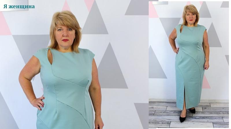 Как сшить шикарное дизайнерское платье Моделирование и раскрой Платья знаменитостей