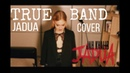 Jah Khalib - Джадуа Кавер | Гитара битбокс вокал | TRUEBAND