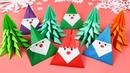 Оригами ДЕД МОРОЗ / Как сделать Деда Мороза из бумаги / DIY Новый год / Новогодние поделки из бумаги