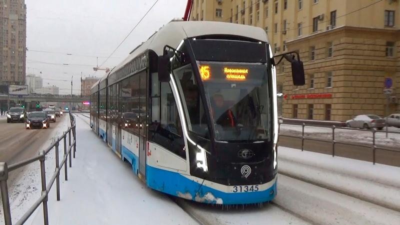 Трамвай 71 931М Витязь Москва №31345 с маршрутом №45 Сокольническая Застава Новоконная Площадь