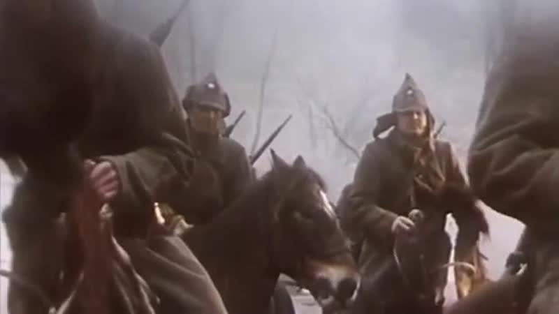 Три гильзы от английского карабина детектив драма СССР 1983