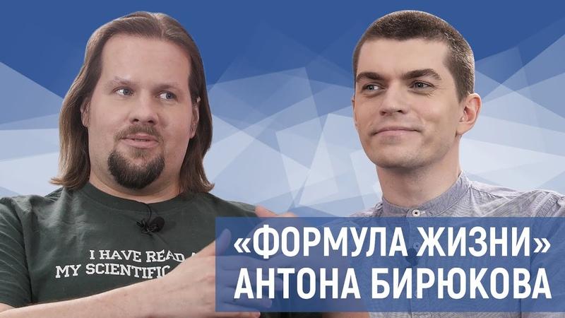 Антон Бирюков нейтронные звезды гравитационные волны и квизы