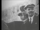 Ленин. Москва. 1919. СССР. РКП(б). Социализм-sssr-istoriya-hxod-scscscrp