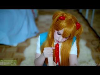 ManyVids Lana Rain - It's Not Like Asuka Enjoys Making You Cum (Neon Genesis Evangelion)
