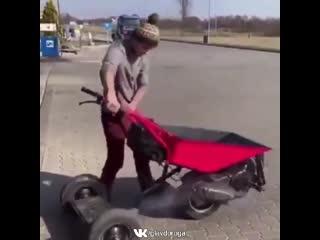 Погнал на работу