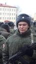Паша Черепков