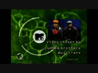 Jungle Brothers - Jungle Brother (Aphrodite Urban Takeover Remix)(DJ - W)