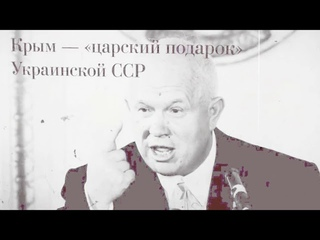История и культура Крымского полуострова  Учебное видео.