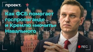 «Это прямое преступление»: рассказ бывшего журналиста НТВ и РЕН-ТВ о связях каналов с ФСБ