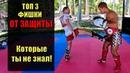Обучение муай тай. Топ 3 фишки в Тайском боксе. СТОПОРЯЩИЕ УДАРЫ техника ударов ногами в муай тай