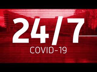 Программа «24/7 COVID-19». 2 сезон – 9 серия. Российская вакцина «Гам-Ковид-Вак»